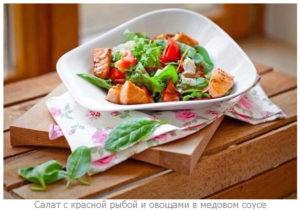 2016-salat-prigotovit-2