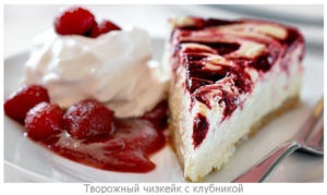 2016-salat-prigotovit-4